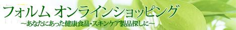 健康食品、化粧品、ヘアケア商品の通信販売と健康食品、化粧品のOEM製造